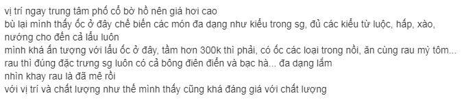 Ốc Vi Sài Gòn